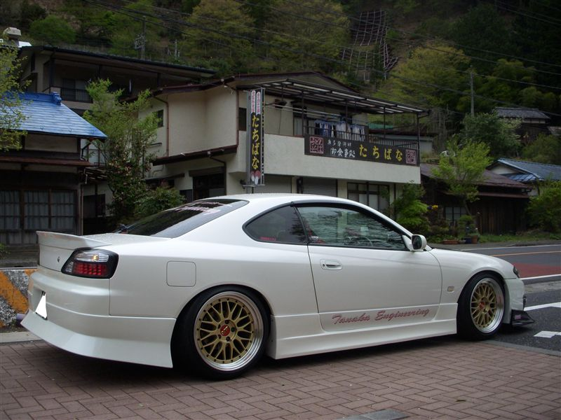 Bbs Rs S15 Yes No